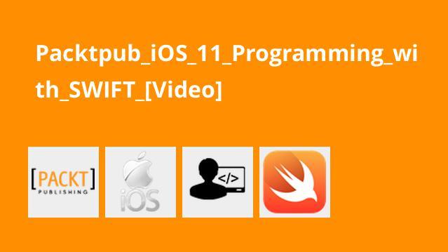 آموزش برنامه نویسی iOS 11 باSWIFT
